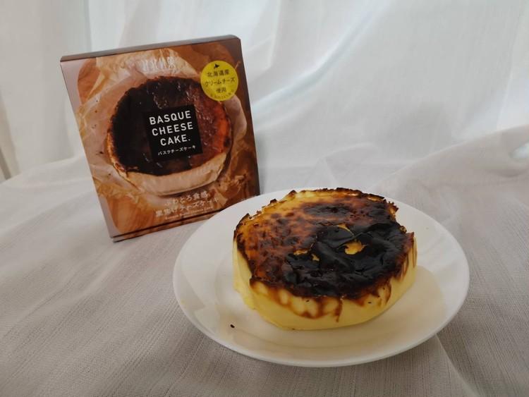 7.【みれい菓】バスクチーズケーキ(¥1250)