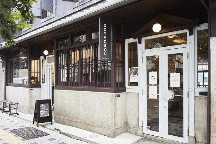 スパイス+4種の薬味で楽しむ。カレー激戦区大阪③【関西のイケスポ】_2_4
