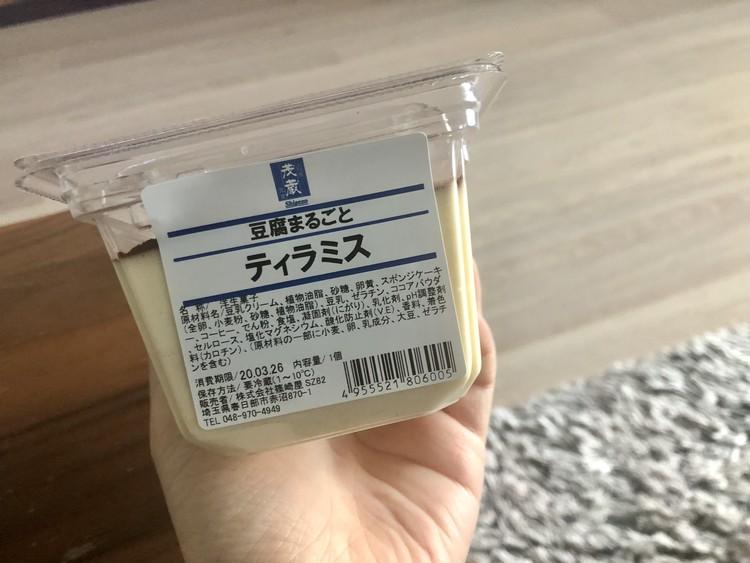 豆腐丸ごとティラミス