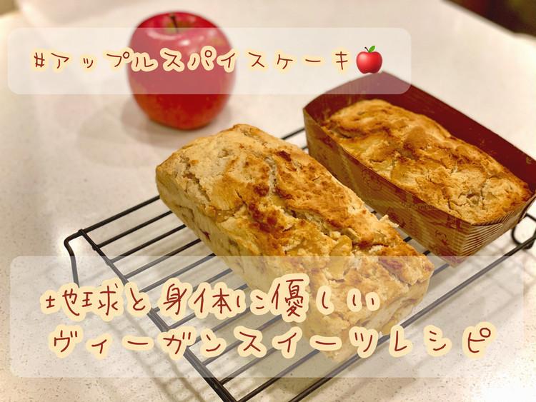 めちゃ簡単!身体と環境に優しいヴィーガンケーキのつくり方♡_1