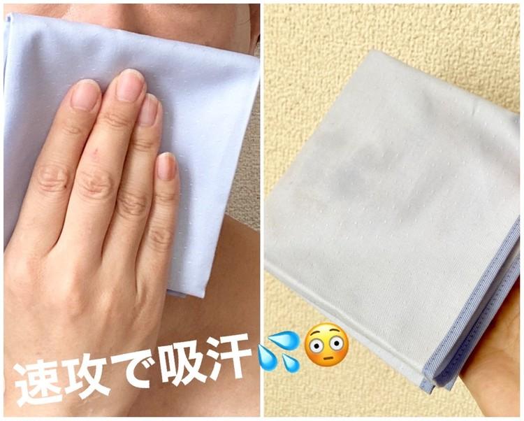 【ユニクロ(UNIQLO)】超速乾&抗菌防臭ファインクロスハンカチ 滝汗も即吸汗