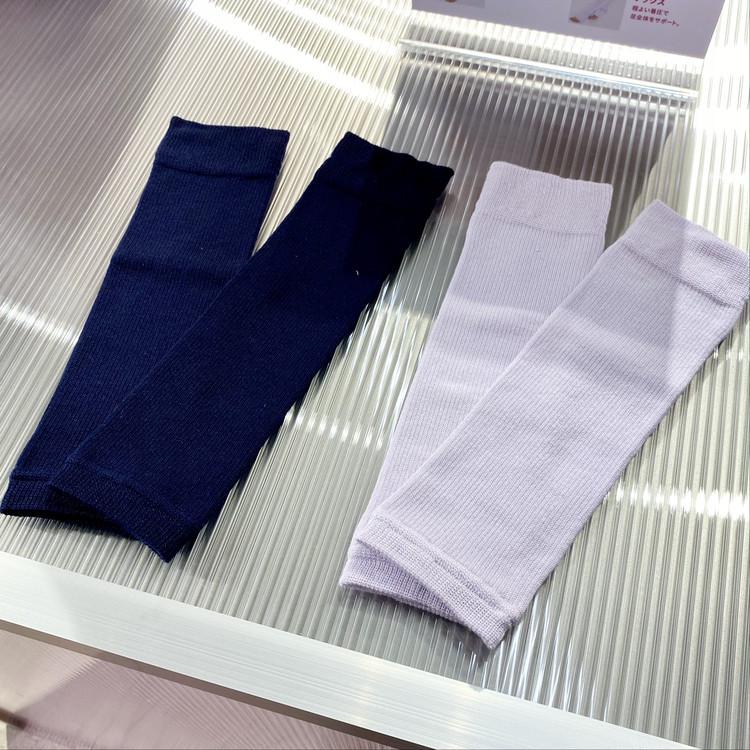 【ジーユー(GU)】¥1490の吸水サニタリーショーツなどフェムテック商品を新発売 補正下着 リラックスルームソックス 着圧