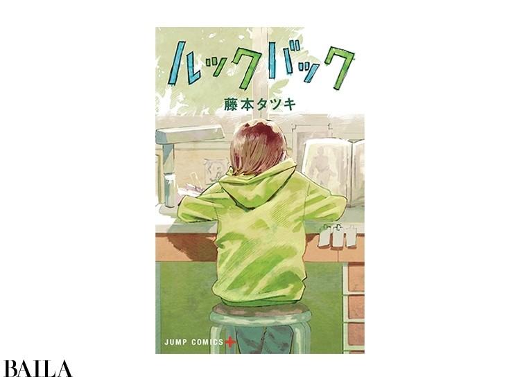 """図書館司書の眞(まこと)とベテラン庭師の誠二郎は、それぞれのある""""終わり""""に戸惑っていた。偶然が重なって意気投合した二人は……。年齢差40の、心洗われるラブストーリー。"""
