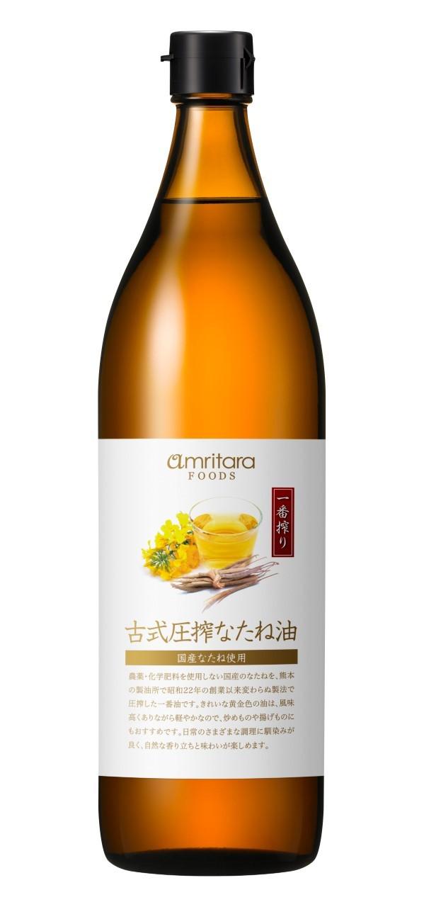 【大政絢が愛する調味料】② アムリターラの古式圧搾 なたね油
