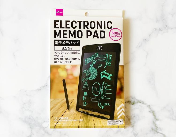 電子メモパッドのパッケージ