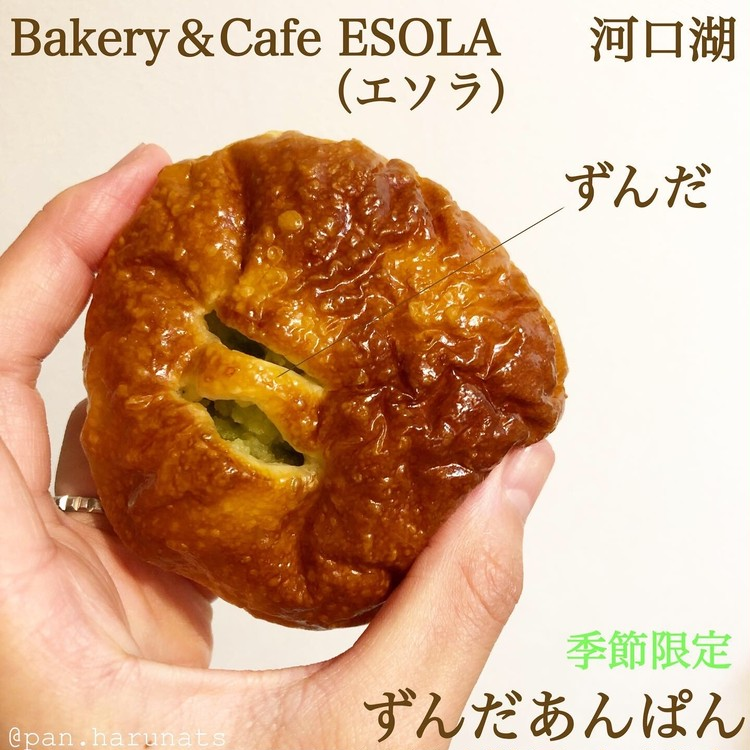 富士山が見えるパン屋さんと夫婦コーデ_4