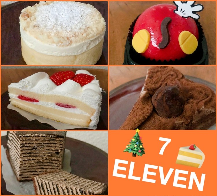 25日までの期間限定もあり【セブン-イレブン】のクリスマス&年末年始ケーキが本気でおいしいから急いで!_1
