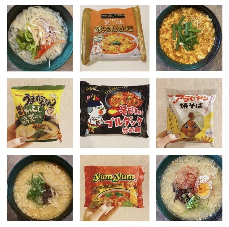 【袋麺】を徹底食べ比べ10選!!