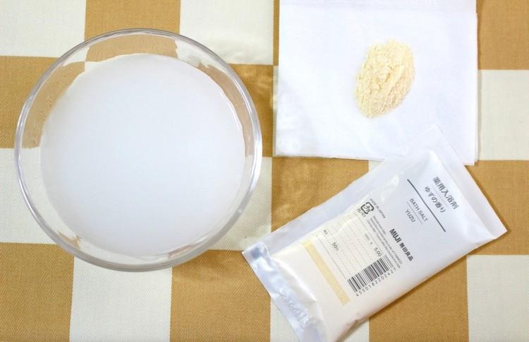 無印良品の入浴剤「ゆずの香り」