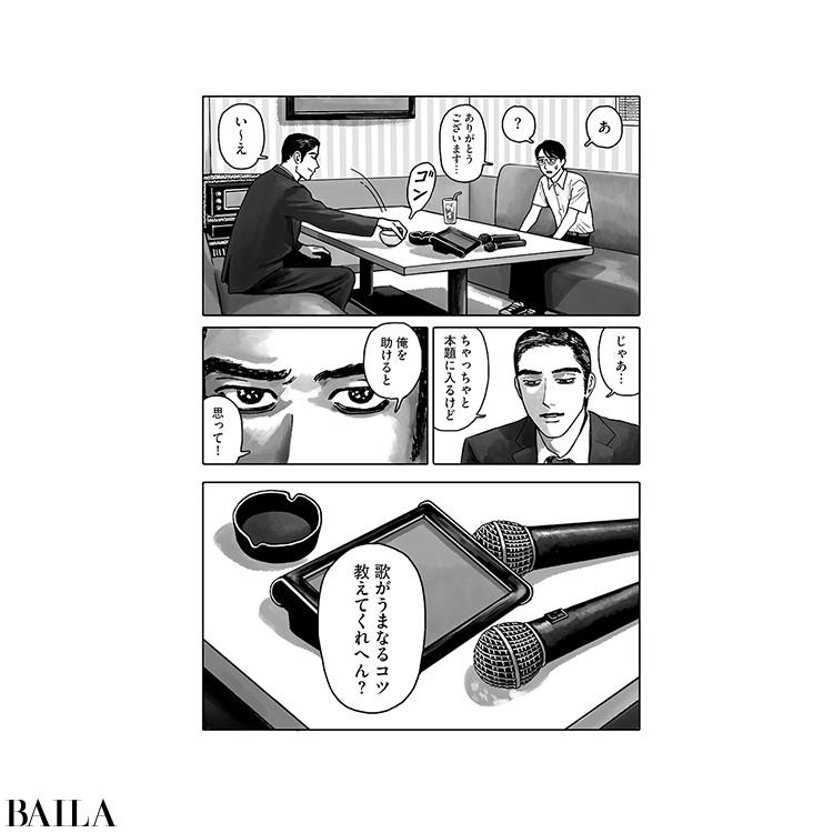 『カラオケ行こ!』