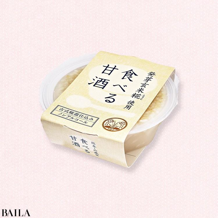 4.原田食品製造所の食べる甘酒(プレーン)