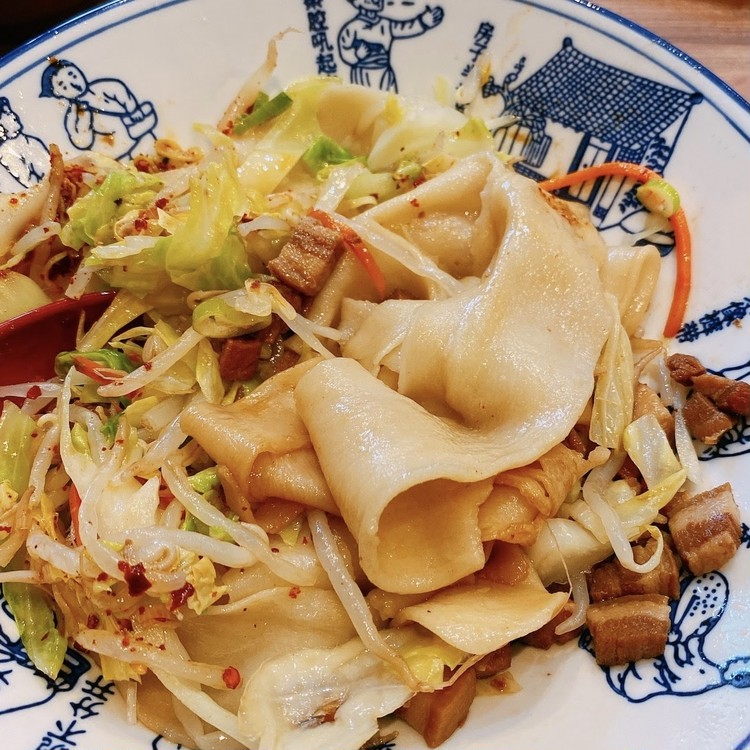 神保町に店舗を構えるビャンビャン麺専門店「西安麺荘 秦唐記」で食べたヨウポー麺を混ぜたもの