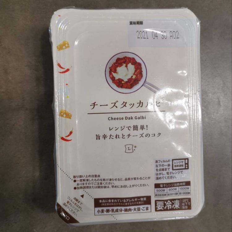 【おうち居酒屋】ローソンの冷凍食品で激ウマおつまみ5品_2