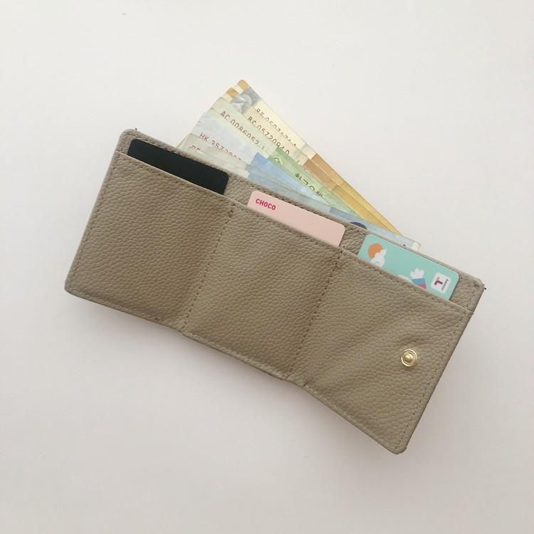 BAILA4月号 大人気ブランドのミニ財布が使いやすくて◎_2