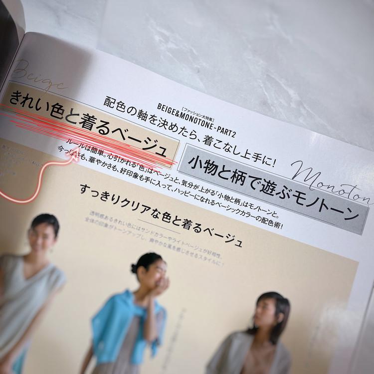 GU990円の高見えシャツで大人の着回しベージュコーデ!_2