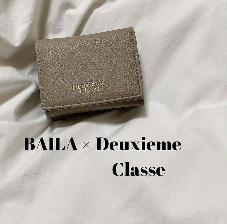 4月号の付録『Deuxieme Classe』ミニ財布♡_2