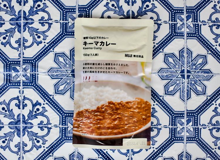 【無印良品】糖質10g以下のカレー キーマカレーのパッケージ