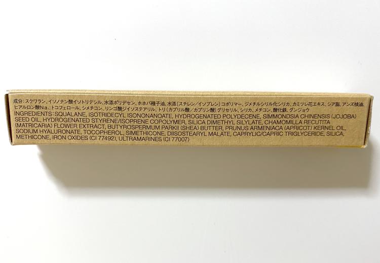 無印良品の甘皮ケアオイルの外箱に書かれた商品説明
