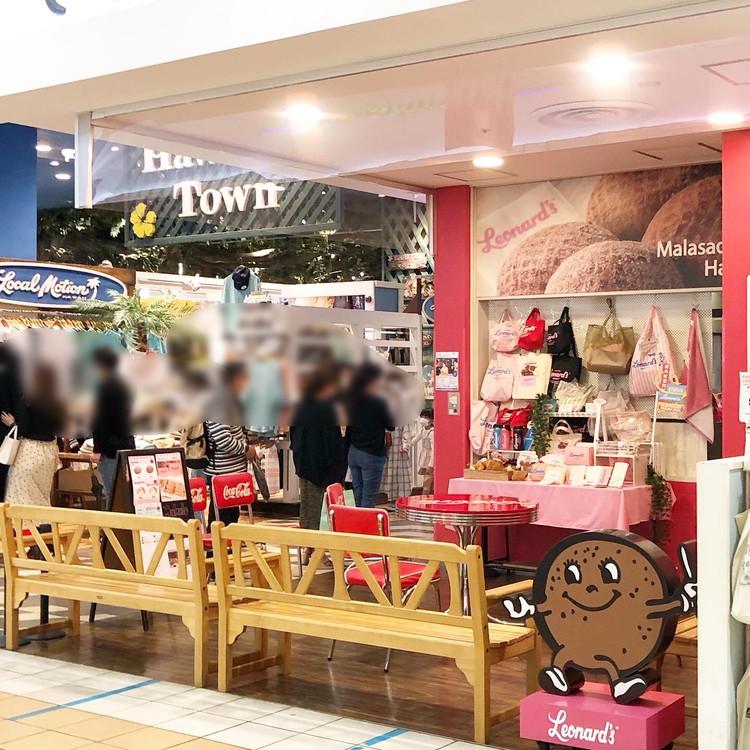 ハワイのベーカリー「レナーズ」のマラサダが日本で買える‼︎_1