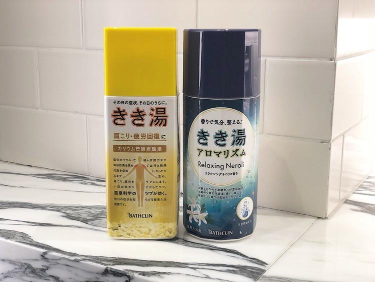 冷え肩こり・疲労解消・美肌効果も リラックスしたいバスタイムにおすすめ入浴剤♡_3