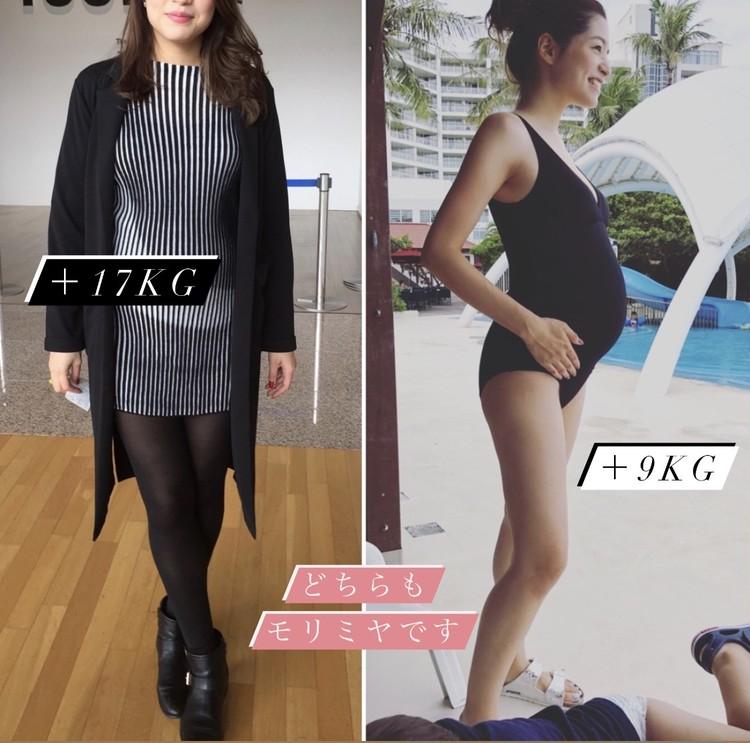 【2児ママ体験談】簡単な生活習慣で「-10kg、産後太りゼロ、リバウンドなし!」_2