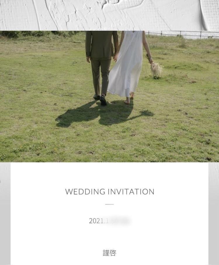 【Wedding】コロナ禍の今こそ時代に合ったweb招待状を♡_1