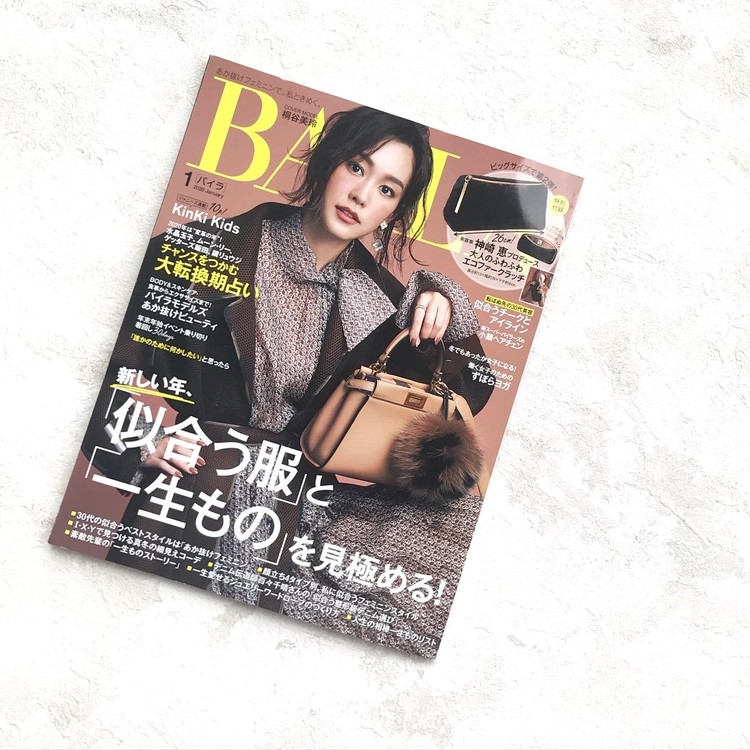 BAILA1月号発売!今月の読みどころは?_1