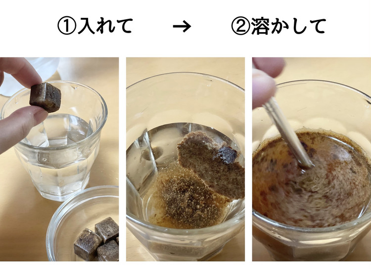 【手軽でエコ】新ジャンルのフリーズドライ飲料「1,2,CUBE」って?_2