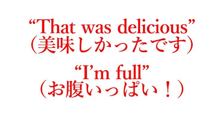"""「ごちそうさま」は英語で""""That was delicious""""(美味しかったです)"""