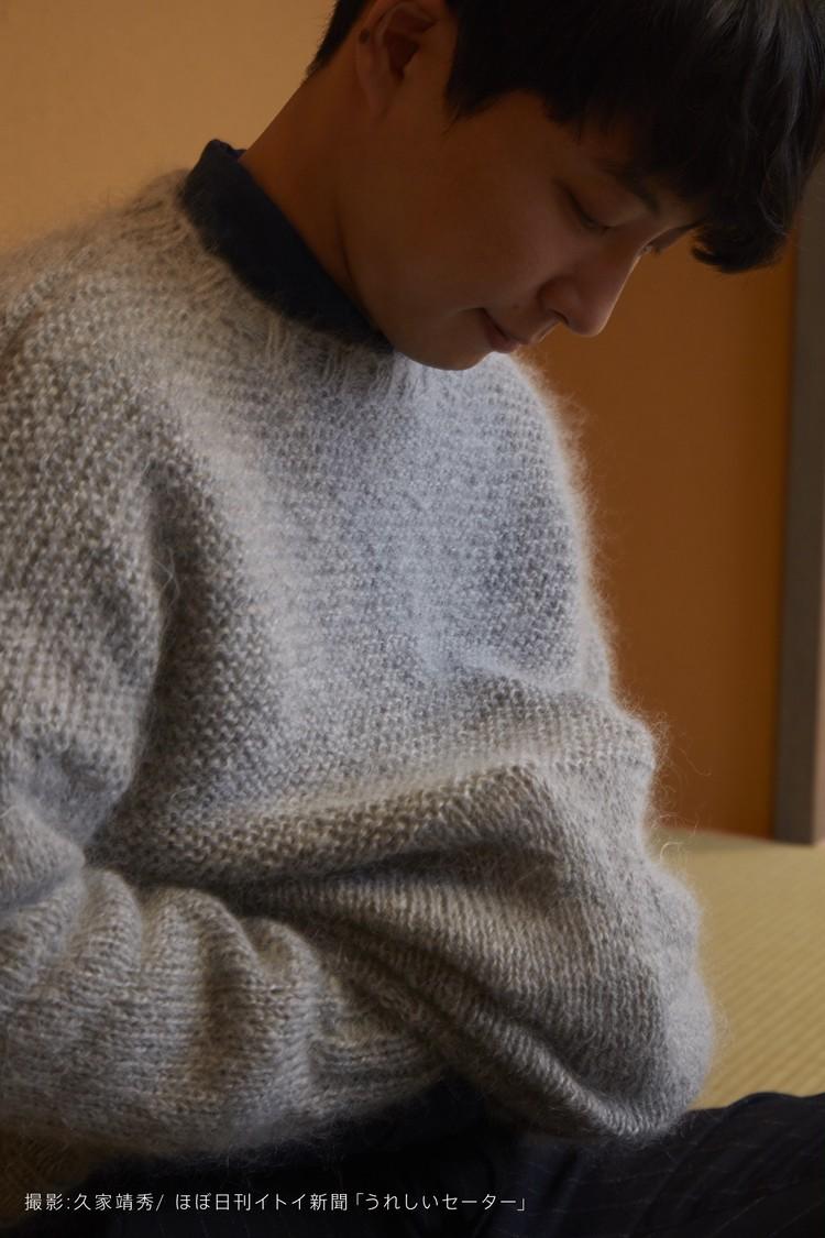 大人気星野源さんも登場!「うれしいセーター」ってナンダ?_3