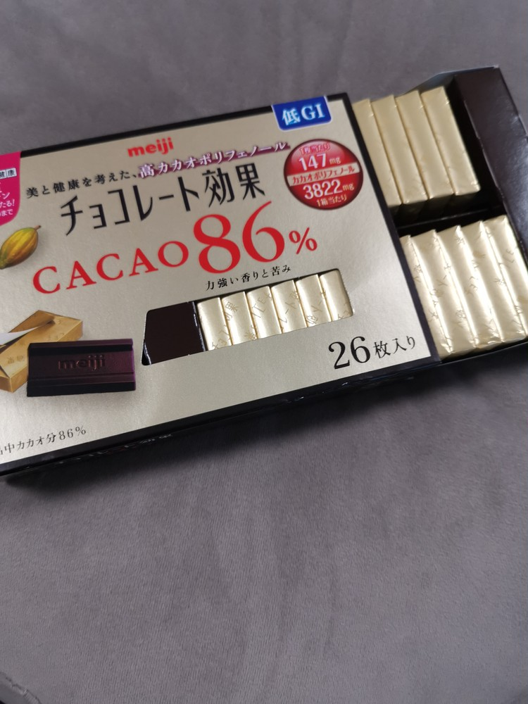 低糖質ダイエット中OKな、チョコレート_3