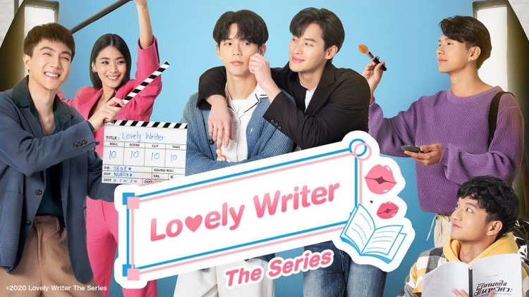 『Lovely Writer The Series』メインビジュアル