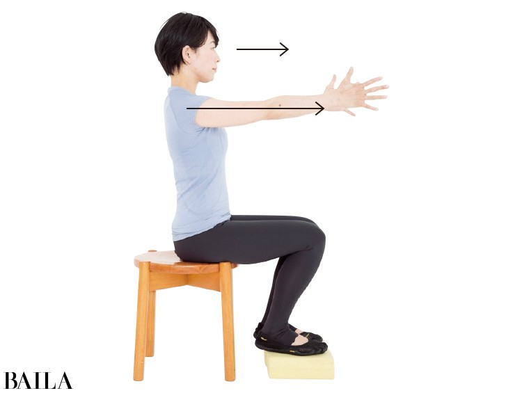 手をまっすぐに伸ばし90度脚を曲げて座る
