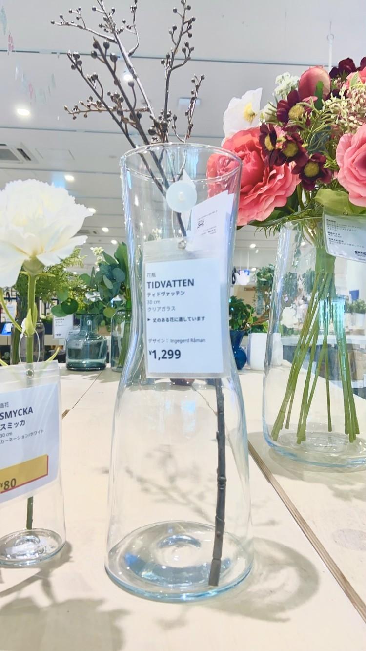おうち時間はIKEAで充実!かわいいプチプラ花瓶が見つかります♡_2_3