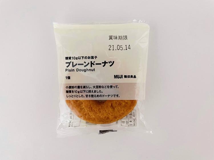 糖質10g以下のお菓子 プレーンドーナツ(パッケージ)