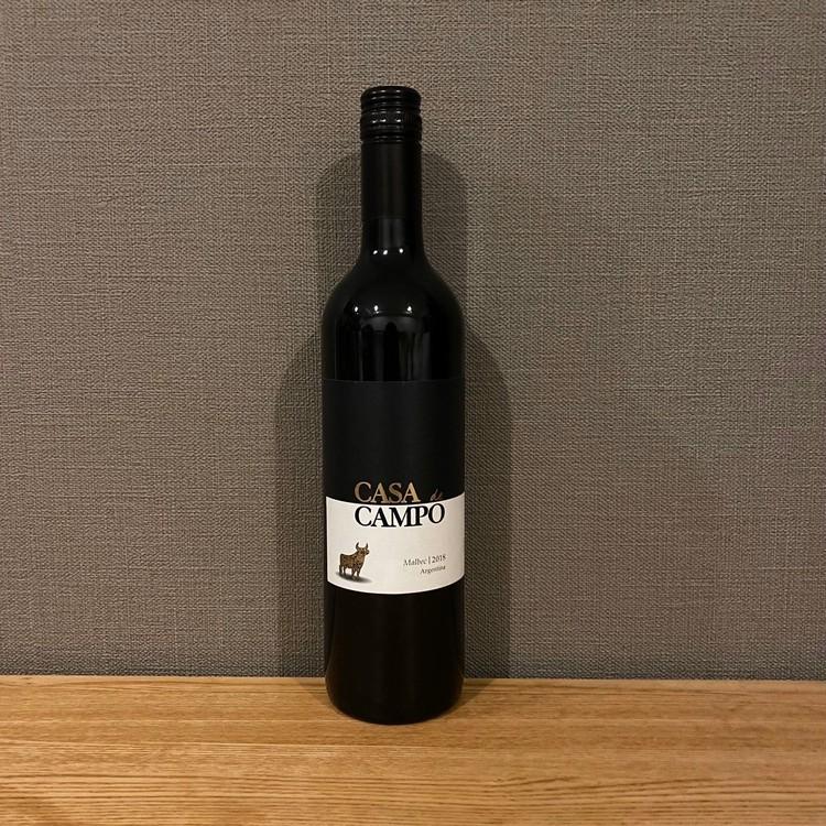 【ファミリーマートで買えるおすすめワイン】5.カサ・デ・カンポ マルベック