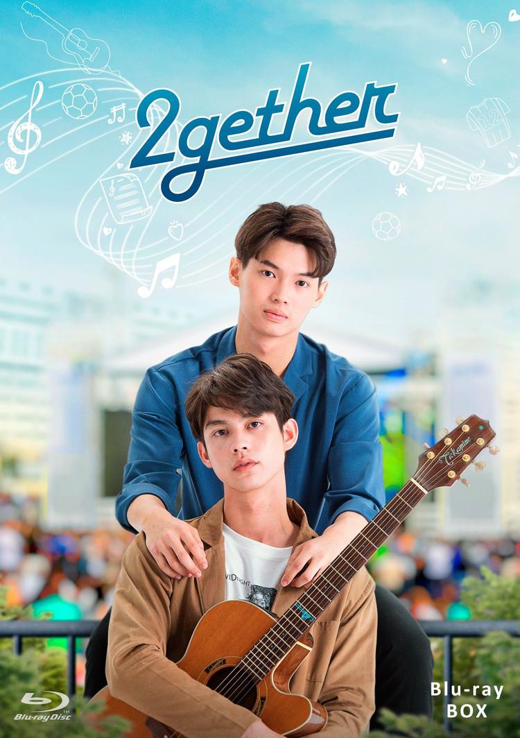 タイ人気BLドラマ「2gether」のパッケージ画像