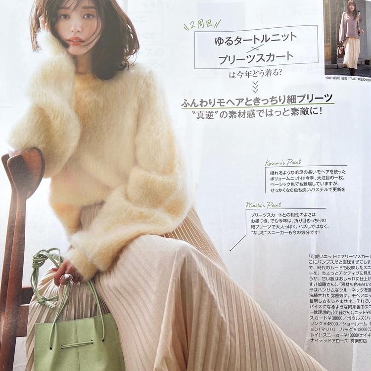 BAILA11月号発売♡今月号の読みどころは?_7