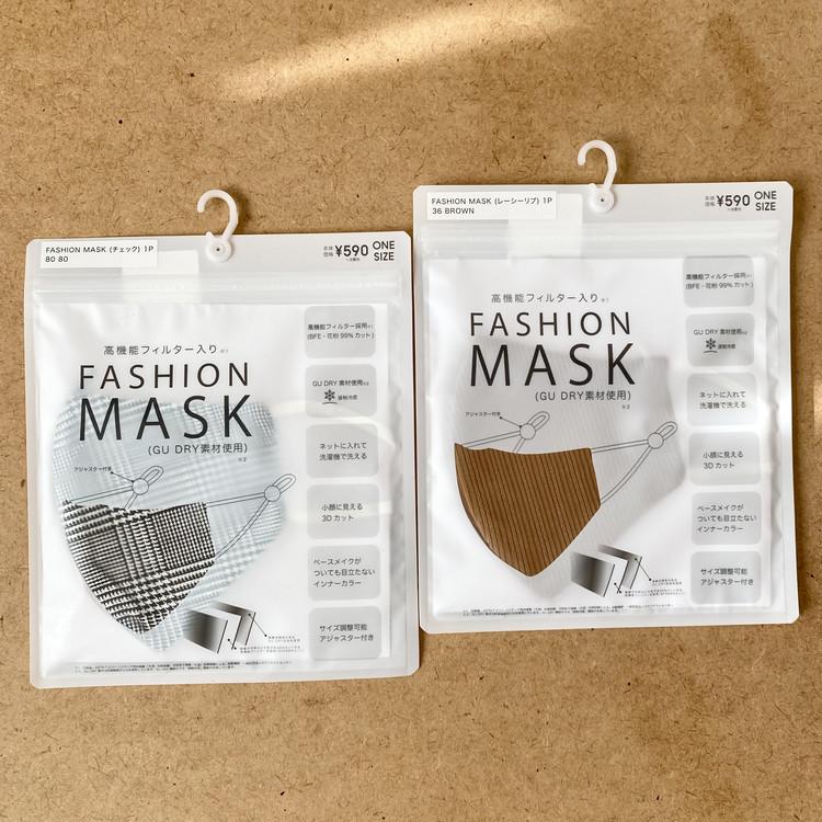 ジーユー(GU) 2021春 買ってよかった おすすめ マスク セール