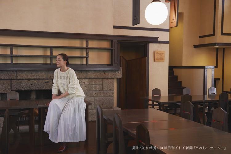 大人気星野源さんも登場!「うれしいセーター」ってナンダ?_5
