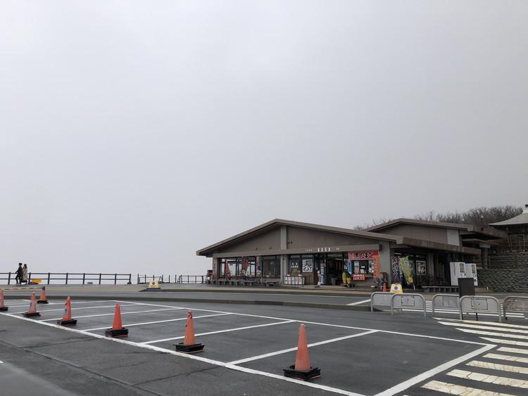 箱根に行くなら《大涌谷》で黒たまご‼︎入場規制はどこから?_1