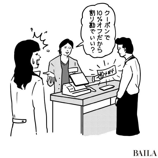 読者アンケートで分かった! いまどき、九州男児&東京男子あるある_4