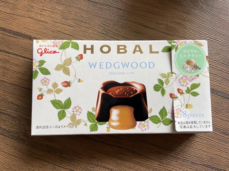 ショコラティエおすすめのコンビニで買えるおいしいチョコレート買ってみた!_1