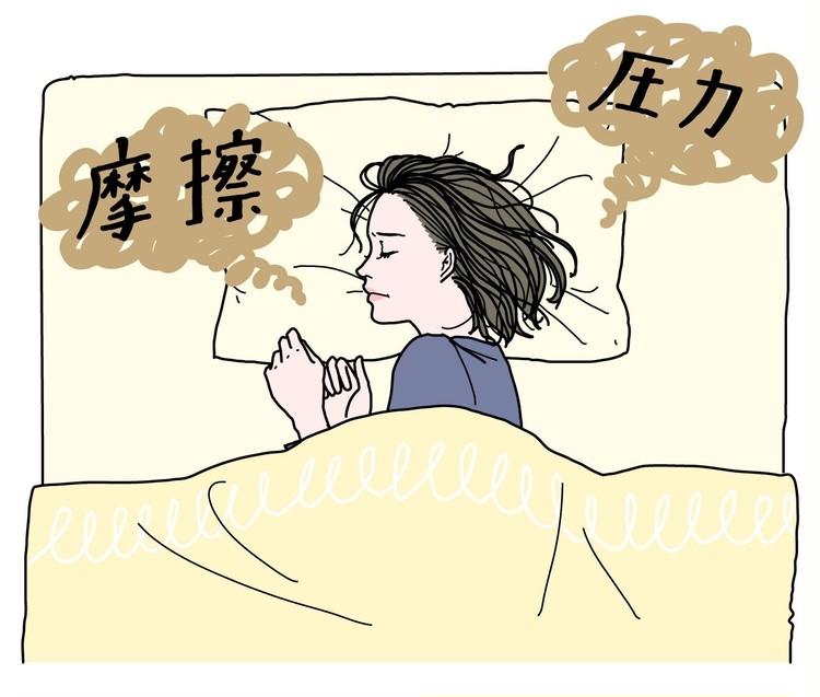 【中村アン×西川 美容睡眠vol.3】肌と髪までキレイな秘密は「newmine」でつくる上質な眠り_2