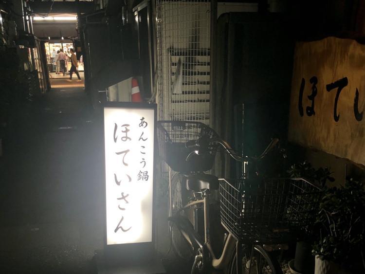 〈東京感涙グルメ〉グルメ女子厳選!2020年mybest4_7