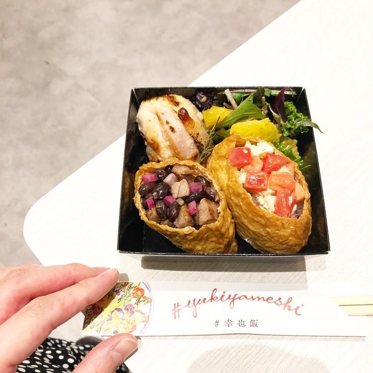モデルさんに大人気の「幸也飯」を食べてきました♡_3