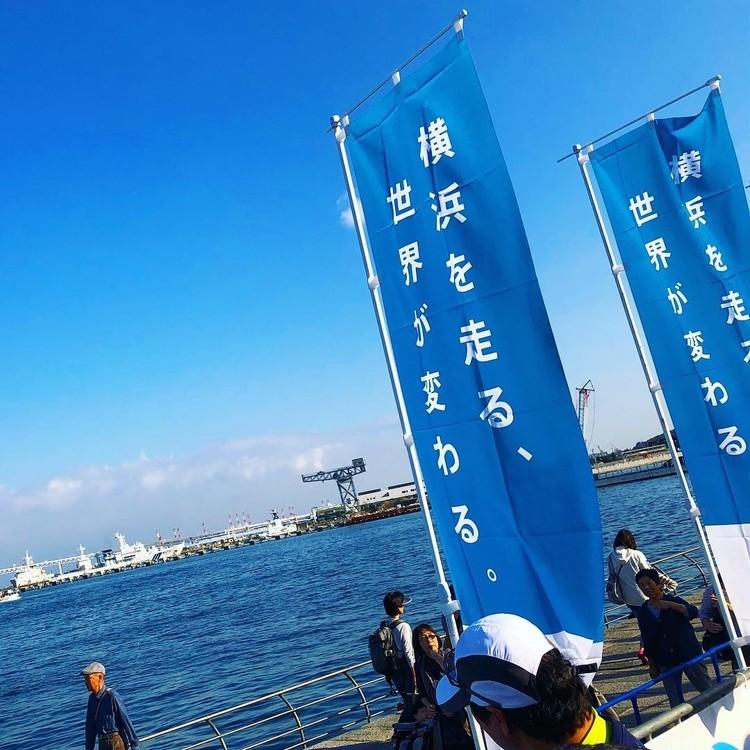 スポーツの秋‼︎【横浜マラソン】に初挑戦しました_3