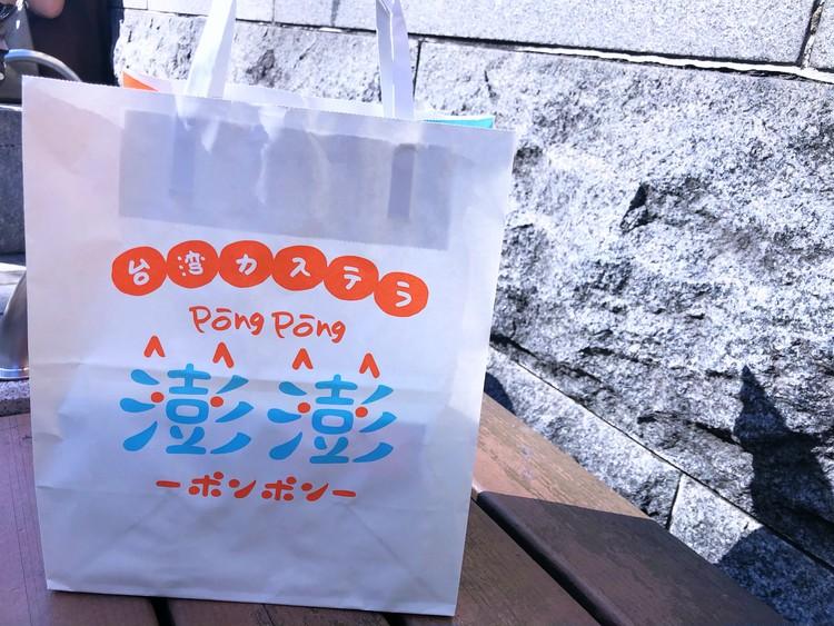 なんば&心斎橋 ふわっふわ台湾カステラ食べ比べ_9