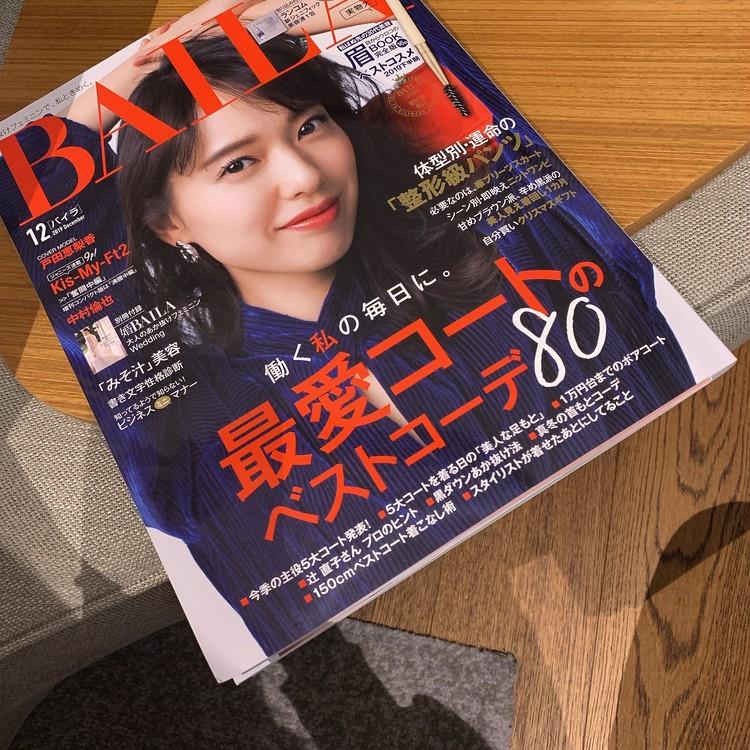 BAILA12月号。甘め派「アイテム別」今季3コート紹介_1