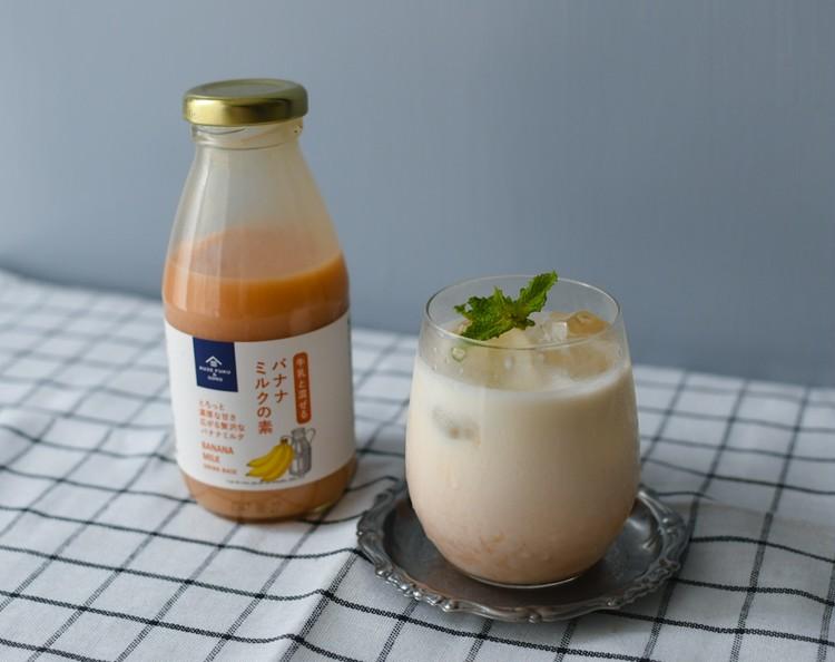 【久世福商店】牛乳と混ぜる バナナミルクの素は超濃厚!